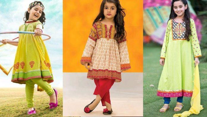 Pakistani Child Eid Dresses Online