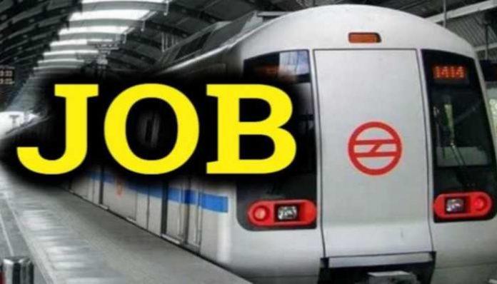 Metro Recruitment 2021.